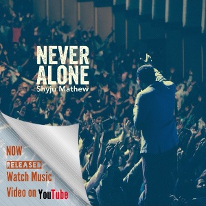 never-alone-video - Copy (2)
